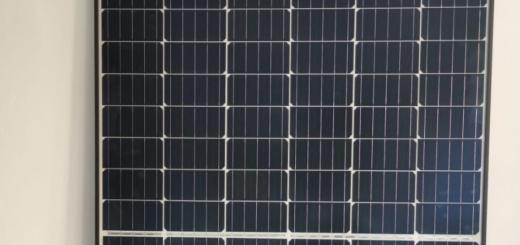 Longi Solar X-WIN